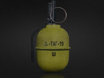 TAG-19-Ш (Pack of 6)